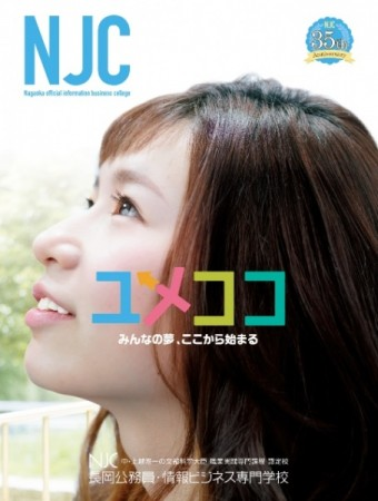 HP用NJC2017_H1