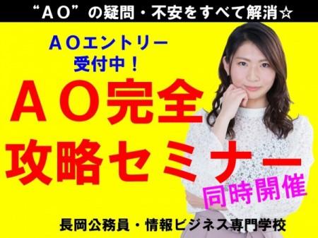 あAOインタビューサムネイル (002)